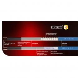 Саморегулирующийся подходящий для питьевой воды «микро» ELSR-M-BF/AF до 65°C