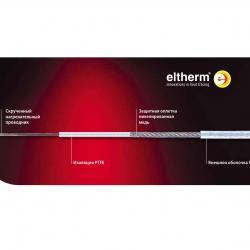 Нагревательный кабель ELKM-AG-N