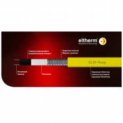 Нагревательный кабель для бетонных площадок и пандусов ELSR-Ramp