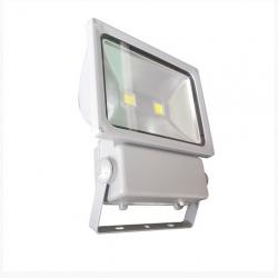 Светодиодные прожекторы серии GLD8250
