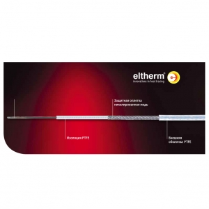 Нагревательный кабель с изоляцией из PTFE с защитной оплеткой и внешней оболочкой  Тип ELKM-AG-L до 260°С