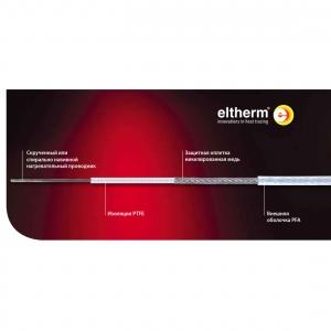 Нагревательный кабель с изоляцией из PTFE с защитной оплеткой и внешней оболочкой  Тип ELKM-AG-H до 260 °C