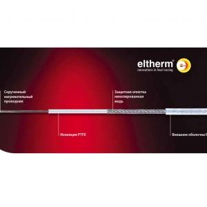 Нагревательный кабель с изоляцией из PTFE с защитной оплеткой и внешней оболочкой  Тип ELKM-AG-N до 260 °C
