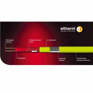Нагревательный кабель параллельный  резистивный  ELP/Si до 200 °C